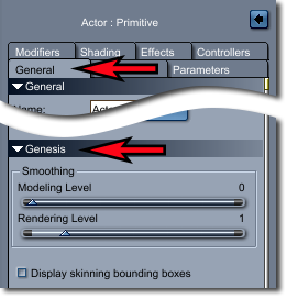 Access Smoothing Controls